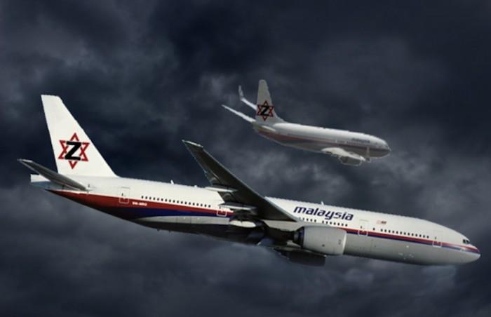 Un australian susține că a găsit epava avionului MH370, dispărut în 2014. Teoria acestuia