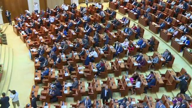 Reacții după discuțiile la Parlament în privinţa Legii offshore: