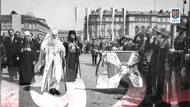 1925: Biserica Ortodoxă Română este ridicată la rang de Patriarhie