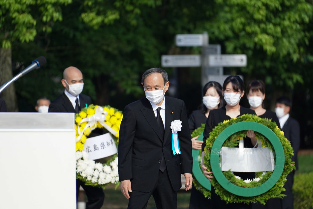 Japonia comemorează 76 de ani de la bombardamentul atomic de la Hiroshima. Publicul larg a fost exclus de la ceremonie