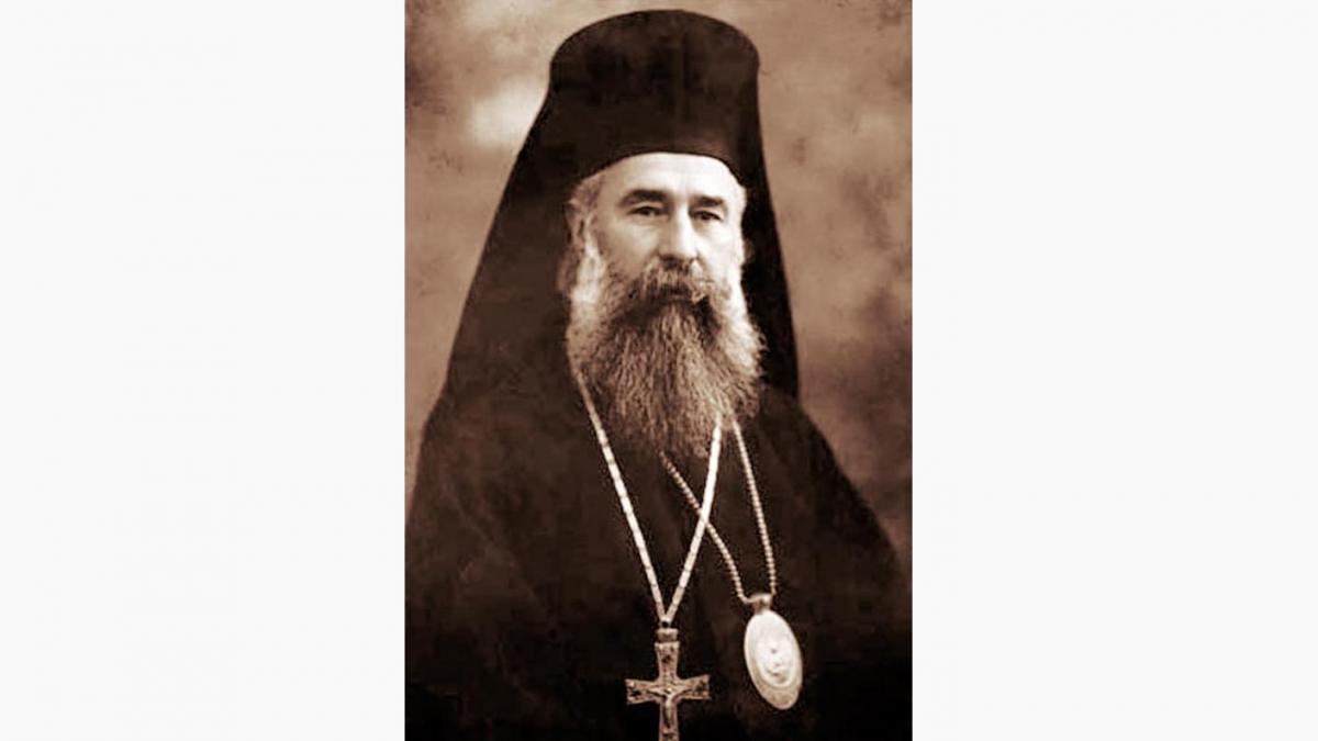 Raport oficial: Episcopul Grigorie Leu al Huşilor a fost otrăvit de regimul comunist