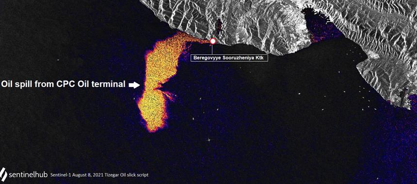 Scurgere importantă de petrol în Marea Neagră, la încărcarea unui petrolier, în sudul Rusiei