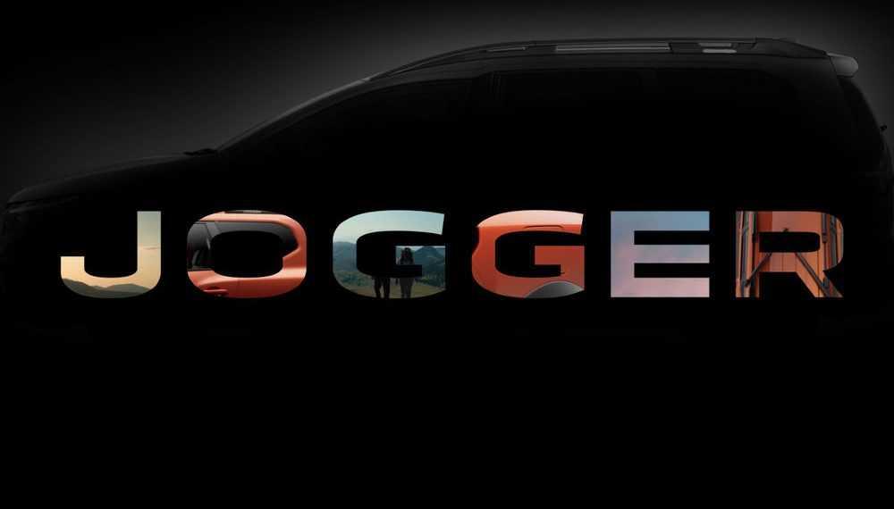 Dacia Jogger este numele noului model cu 7 locuri. Când va fi lansat
