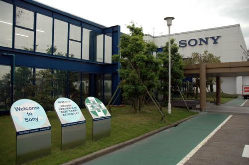 Sony:Datele altor 25 mil de utilizatori, furate intr-un alt atac informatic