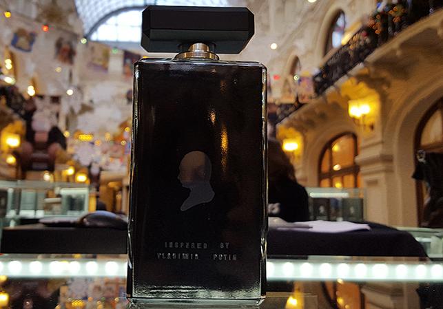 Vladimir Putin, muza pentru un parfum lansat de Craciun. Cat costa o sticluta