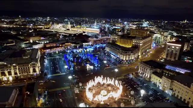 Festivalul luminii a transformat Moscova intr-un taram de poveste. Cum se vede orasul de sus