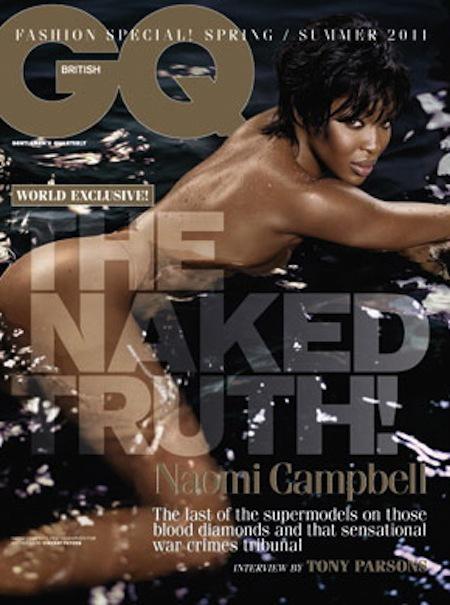 Naomi Campbell, goala la 40 de ani. FOTO