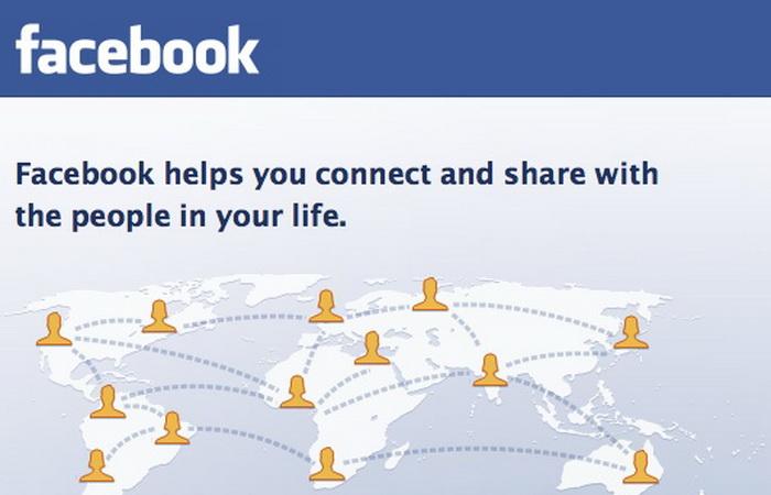 Patriarhia, suparata foc pe Facebook. PF Daniel are 3 conturi false