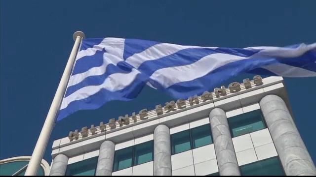 Bancile grecesti nu vor mai primi imprumuturi de la BCE in baza unor garantii de stat. Cum a afectat decizia cursul de schimb