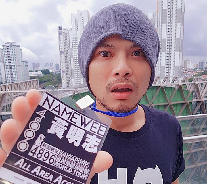 Un rapper cunoscut din Malaezia, reţinut după un videoclip