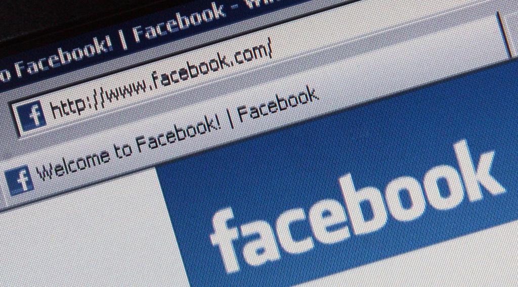 iLikeIT. S-a lansat Facebook Dating, serviciul care ajută utilizatorul să își găsească perechea