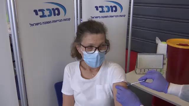 Director OMS: Eficacitatea vaccinurilor ar putea să scadă în faţă noilor variante de virus