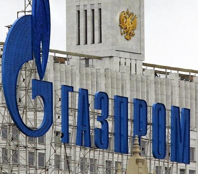 Gazprom si Naftogaz au semnat prelungirea cu trei luni a acordului privind livrarea de gaze Ucrainei