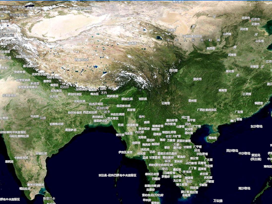 Map World, varianta chinezeasca a Google Earth. Descifreaza cine poate