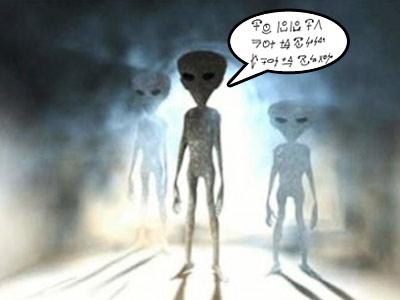 Oamenii de stiinta lucreaza la un protocol de comunicare cu extraterestrii