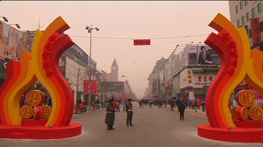 Anul Nou Chinezesc se apropie. Aproape 1 miliard si jumatate de oameni sunt gata de sarbatoare