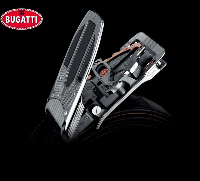 Accesoriul exclusivist lansat de Bugatti. 11 exemplare sunt disponibile, fiecare la 72.000 de euro