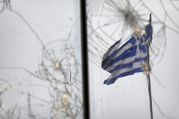 Guvernul elen obliga institutiile statului sa isi transfere rezervele de numerar la banca centrala. Motivul acestei decizii