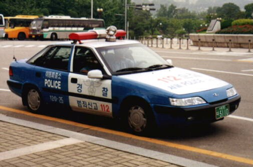 Accident in lant in Coreea de Sud. 9 persoane au fost ranite dupa ce 26 de masini s-au lovit pe autostrada