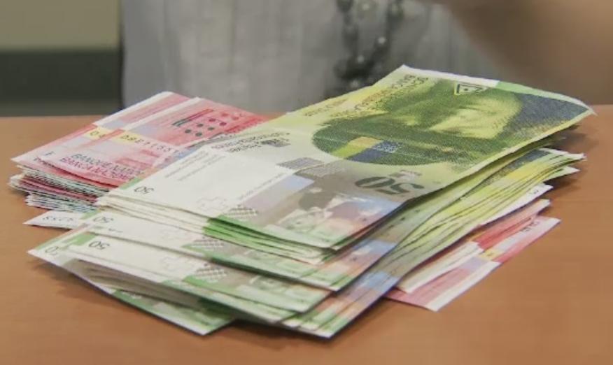 Curtea Constitutionala a amanat pentru 7 februarie pronuntarea cu privire la conversia creditelor in franci elvetieni