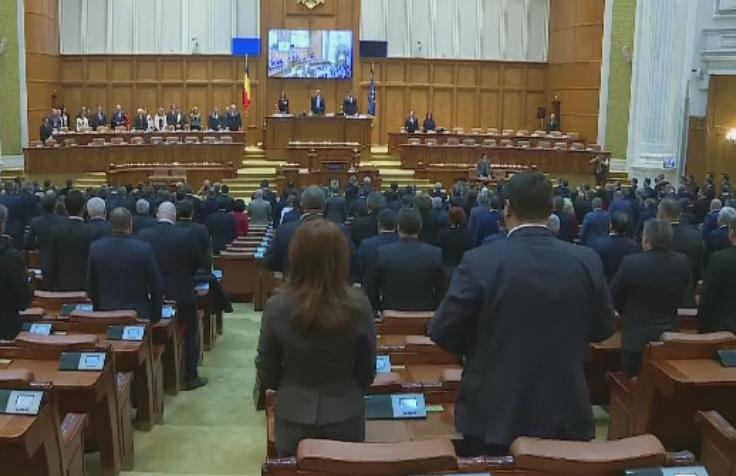 Comisiile parlamentare de buget-finante au inceput dezbaterile privind bugetul de stat pe anul 2017