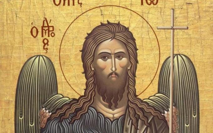 Sfantul Ion (Ioan Botezătorul). Tradiții și obiceiuri la români de această sărbătoare