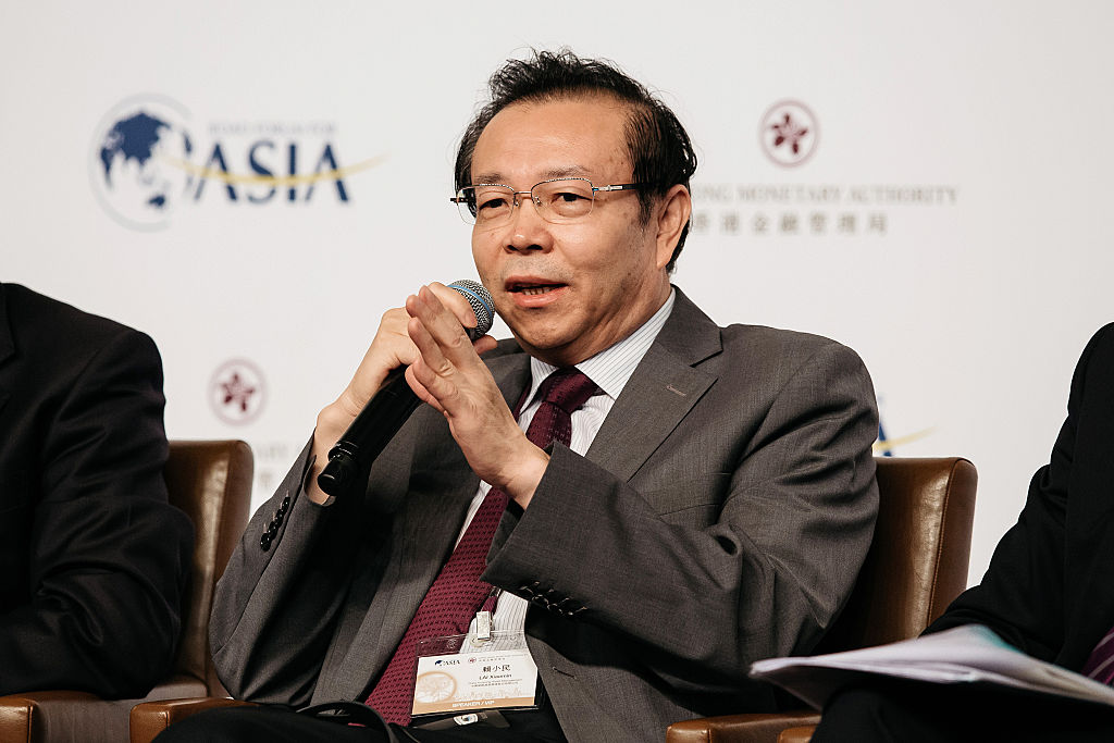 Fostul şef al unei corporaţii financiare din China, condamnat la moarte pentru corupţie şi bigamie