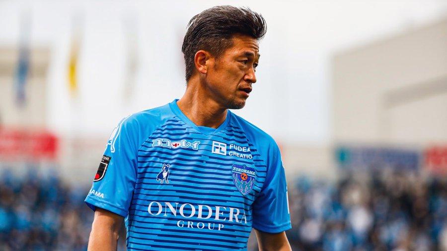 Kazuyoshi Miura , cel mai în vârstă fotbalist din lume, şi-a prelungit cu un an contractul