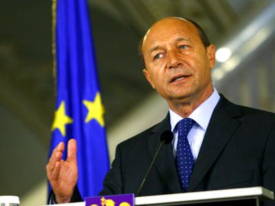 Vom avea referendum pentru parlament unicameral! Basescu a semnat decretul!