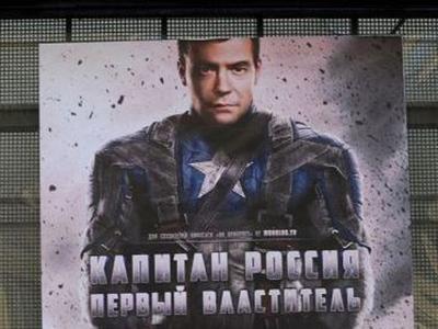 Dmitri Medvedev, prezentat drept Captain America pe afise din Moscova