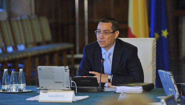 Ponta despre operatiunea in cazul Omar Hayssam: