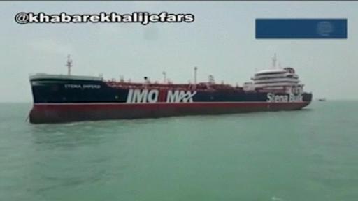 Anunțul Iranului despre echipajul petrolierului britanic sechestrat