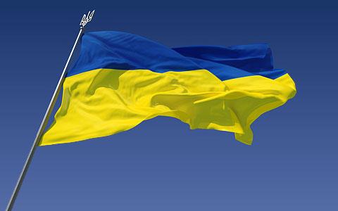 SUA au sancționat 11 cetăţeni şi entităţi din Ucraina pentru interferenţă în alegerile americane