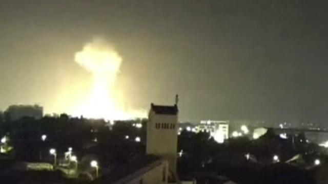 O explozie de proporții a avut loc la Combinatul Chimic Azomureș. Este a 3-a explozie în mai puțin de o săptămână, în țară