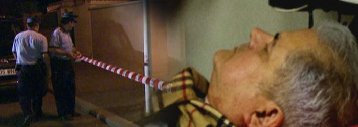 Cererea de AMANARE a executarii pedepsei lui Adrian Nastase.Fostul premier va sta in boxa acuzatilor