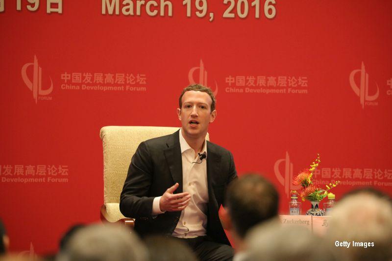 Conturile de Twitter si Instagram ale lui Mark Zuckerberg ar fi fost sparte. Ce parola folosea fondatorul Facebook