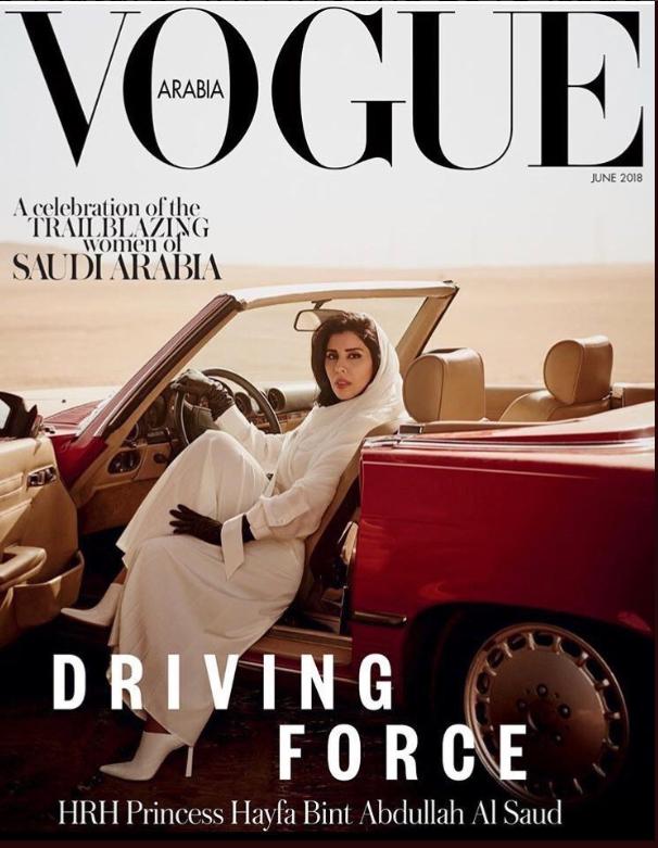 O prințesă saudită, criticată dur pentru că a pozat la volan, pentru Vogue