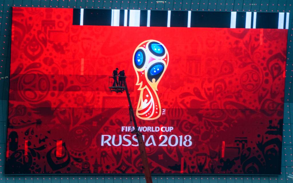 Campionatul Mondial de Fotbal 2018, program complet