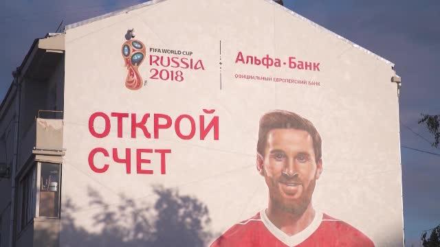 Campionatul Mondial de fotbal din Rusia, evitat de marile branduri internaționale