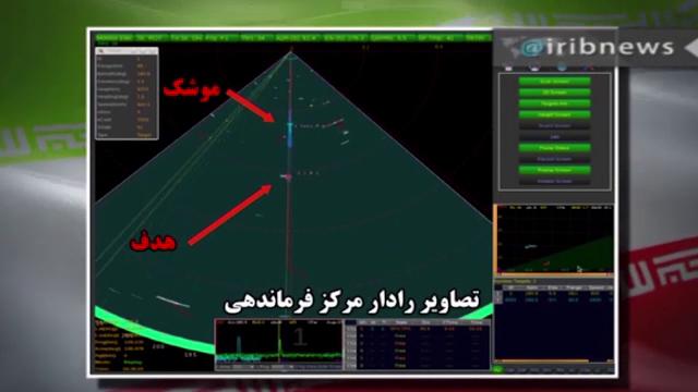 Tensiunile dintre SUA și Iran escaladează în Golful Persic. O dronă militară, doborâta de o rachetă