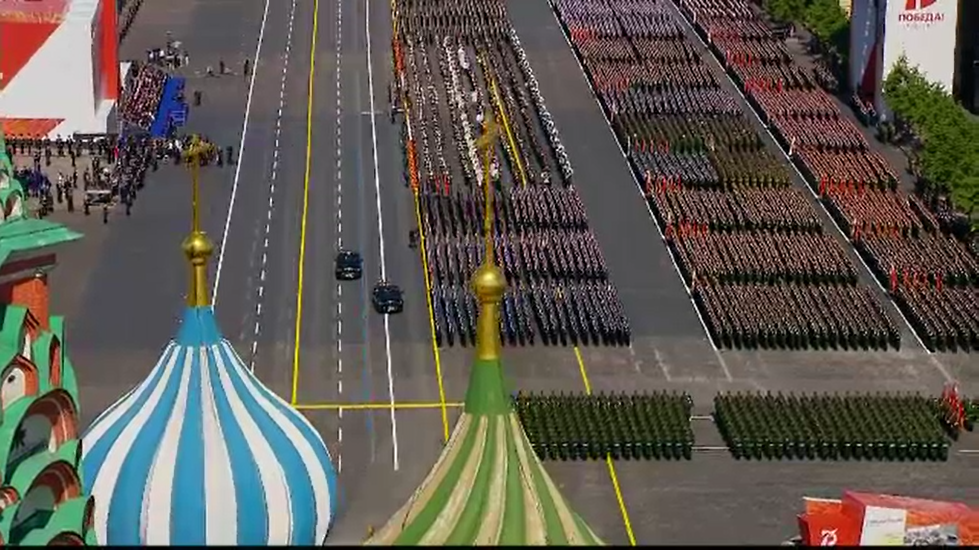 Imagini spectaculoase de la parada din Rusia de Ziua Victoriei
