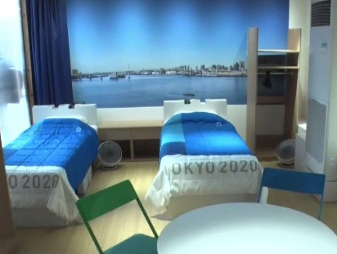 Cum arată Satul Olimpic de la Tokyo. Sportivii au chiar și un mall propriu, dar vor dormi pe paturi de carton