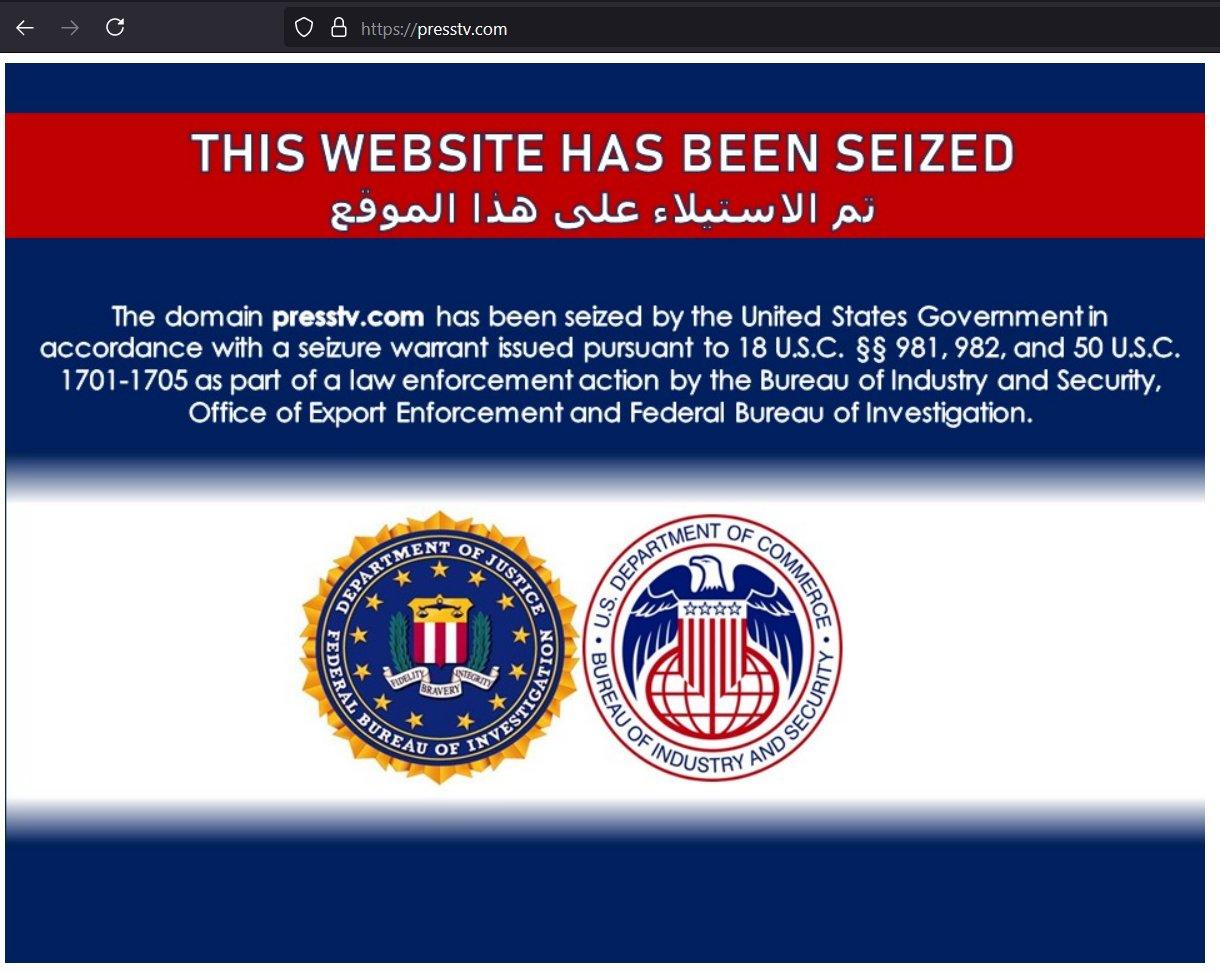 Mesajul apărut pe mai multe site-uri ale presei de stat din Iran: Confiscate de guvernul american