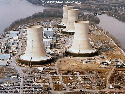 Urme de plutoniu, descoperite in exteriorul centralei de la Fukushima