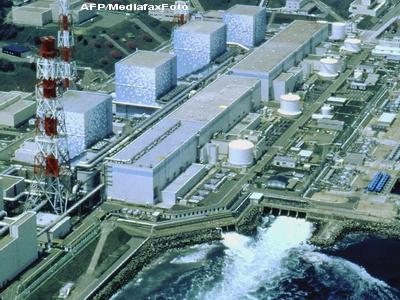 Fukushima: Compania TEPCO sustine ca s-a inselat in privinta radiatiilor