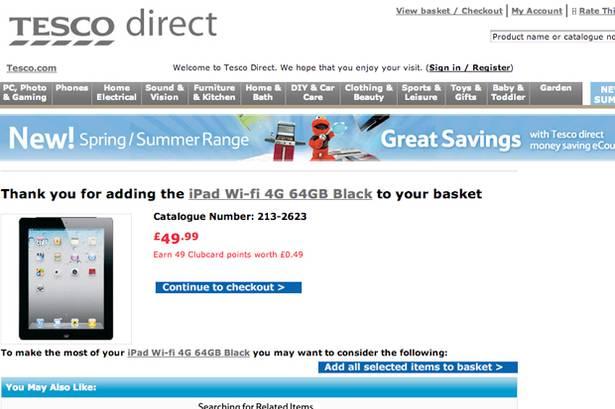 iPad 3 la doar 260 de lei, de vanzare pe internet. Mii de oameni au cumparat tableta