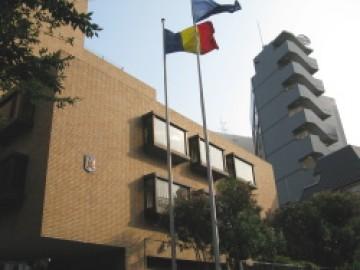 Alarma cu bomba la Ambasada Romaniei din Tokyo. MAE: