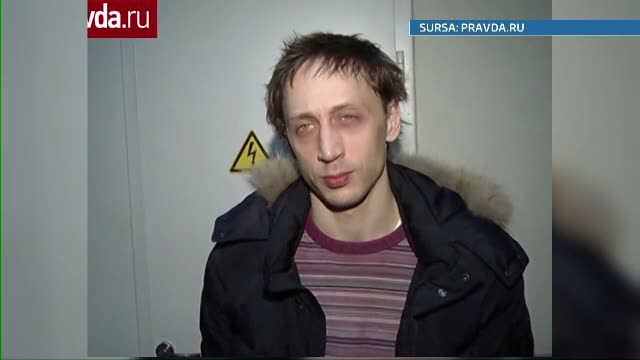 Un balerin rus este cel care a pus la cale atacul cu acid asupra directorului Teatrului Balsoi