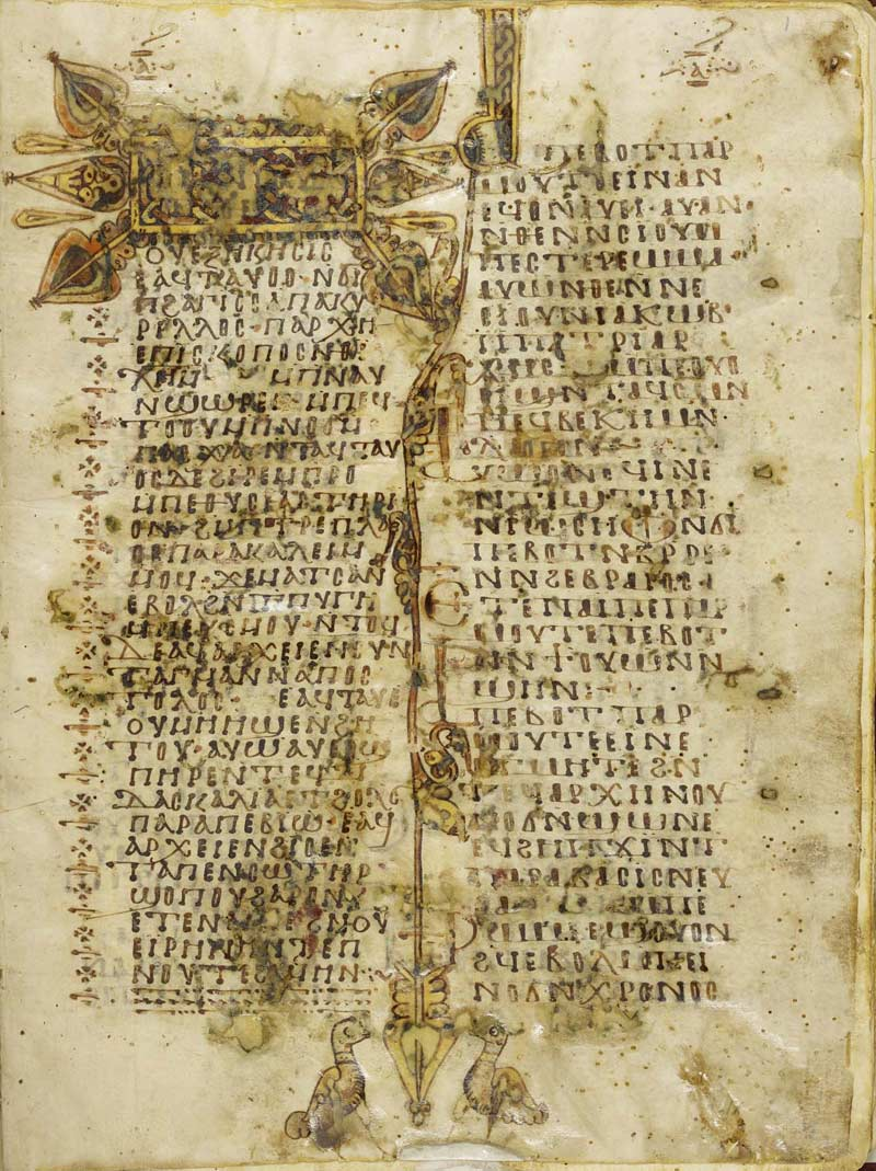 Un manuscris antic prezinta informatii surprinzatoare despre Iisus. Ce spune istoricul Alin Suciu