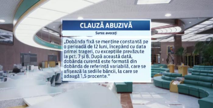Inca o banca din Romania a pierdut la Inalta Curte de Casatie si Justitie din cauza clauzelor abuzive din contracte
